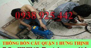 Sửa cống nghẹt tại Quận 1 giá rẻ 0909994175 bảo hành 4 năm