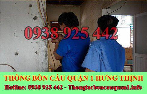 Thợ sửa chữa điện nước Quận 1 giá rẻ tại nhà uy tín 0938925442